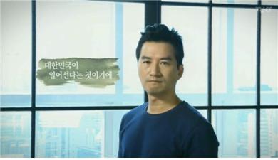 공익광고 고용노동부 '중장년 일자리 희망센터편' 갈무리