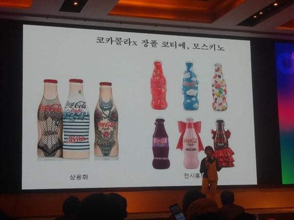 한젬마 아트콜라보의 예로 제시된 제품.