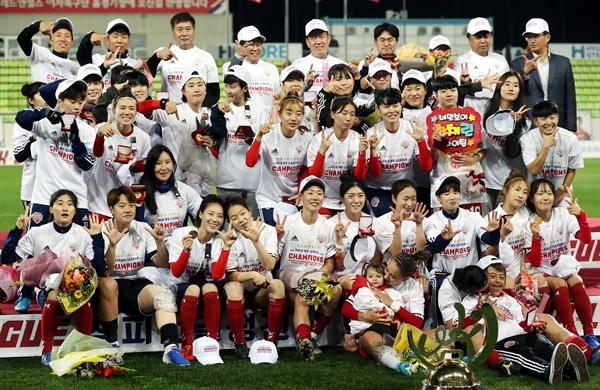 11일 인천 남동경기장에서 열린 여자프로축구 WK리그 챔피언결정전 2차전 인천 현대제철 레드엔젤스와 수원도시공사 여자축구단의 경기. 1-0으로 승리해 7년 연속 리그 통합 우승을 거둔 현대제철 선수들이 시상식에서 트로피를 들고 기념촬영을 하고 있다.