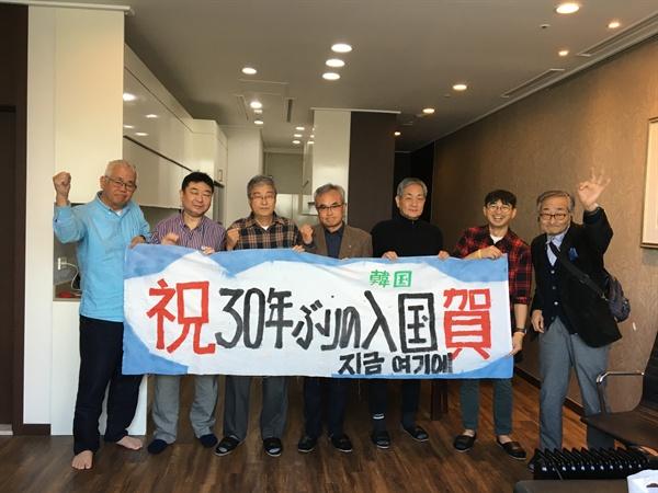 한국 노동자들에게 도움을 주러 왔다가 30년 동안 한국 입국금지 처분을 당한 일본인들이 있다. 주인공은 사토 츠까사(65)와 유아사 요네시(61), 이토 에이치(65) 등이다. 지난 11일, 세 사람이 다시 일본으로 건너가기 전에 만났다.