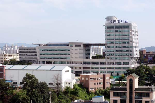 서원대학교 전경(사진 충청리뷰 육성준 기자).