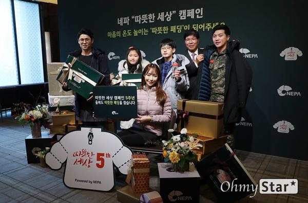 선행 같이 해요! 12일 오전 서울 소공동의 한 호텔에서 열린 한 아웃도어 브랜드 주최 <전지현, 장기용과 함께하는 따뜻한 세상 캠페인 '따뜻한 패딩' 전달식>에서 선행주인공들이 포토타임을 갖고 있다.