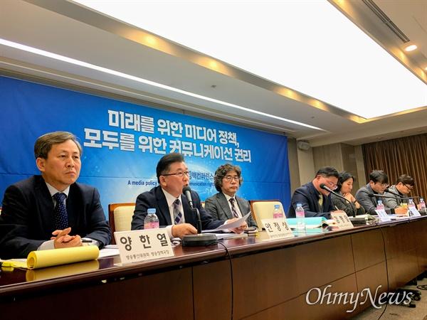 29개 언론시민사회단체가 모인 미디어개혁시민네트워크가 11월 12일 서울 중구 세종로 프레스센터 19층 기자회견장에서 '미래를 위한 미디어 정책, 모두를 위한 커뮤니케이션 권리'를 주제로 2019 미디어정책 컨퍼런스를 진행하고 있다. 안정상 더불어민주당 방송정보통신 수석전문위원이 발언하고 있다.