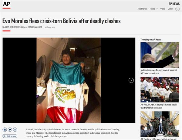 에보 모랄레스 볼리비아 대통령의 멕시코 망명을 보도하는 AP통신 갈무리.