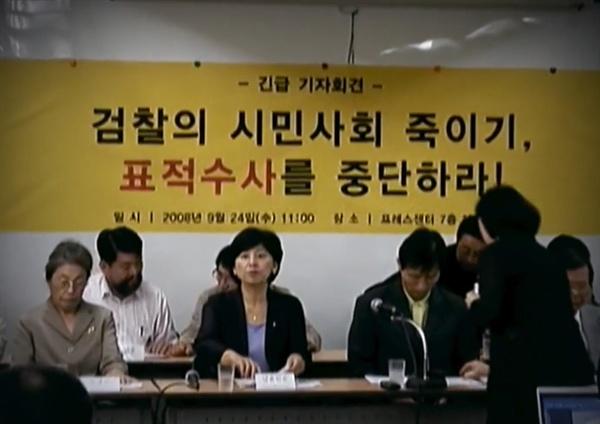 11년 전 4대강사업에 반대하는 환경운동연합과 최열 전 고문에 대한 검찰의 표적수사를 규탄하는 기자회견.
