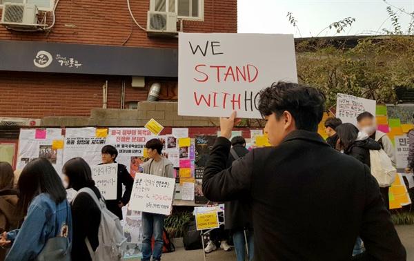 오후 5시 고려대 정경대 후문 게시판 사진이다. 재학생들이 홍콩 시위를 지지하는 목소리를 내며 서명운동, 피켓팅 시위 등을 진행하고 있다. 고려대 재학생에게서 제보받은 사진이다.