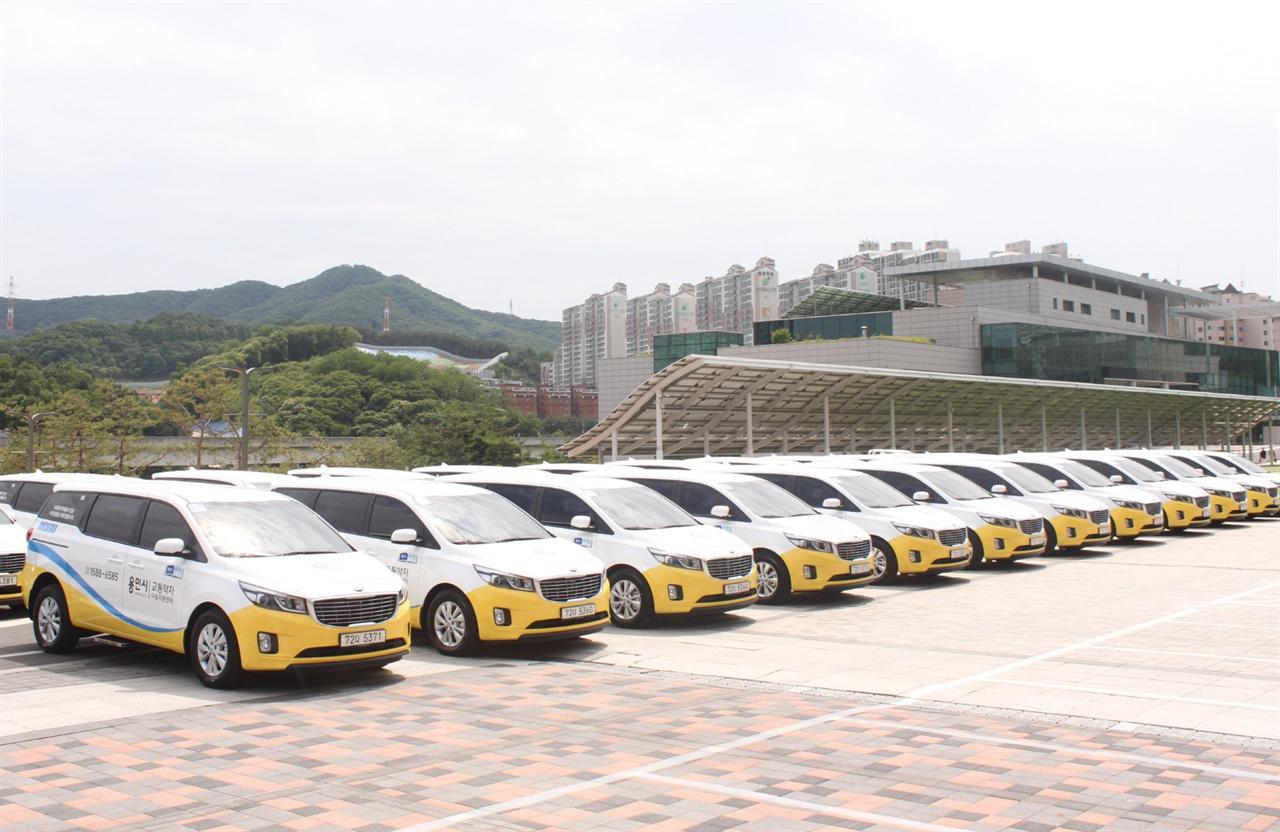 용인시 교통약자 특별교통수단 차량 모습