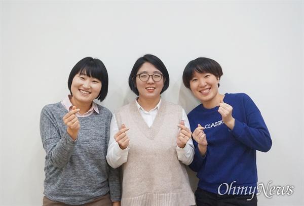 기본소득당 창당준비위원회. 왼쪽부터 신지혜, 용혜인, 신민주.