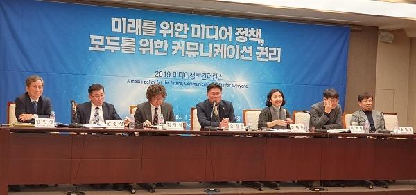 2019년 미디어 컨퍼런스 미디어개혁을 위한 사회적 논의기구 필요성 토론회 모습이다.
