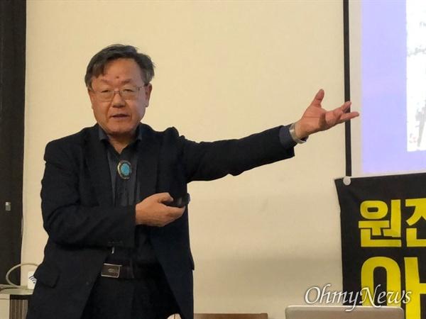 일본 원자력 전문가가 일본 후쿠시마 원자력발전소 폭발사고의 원인은 '쓰나미(지진해일)'가 아니라는 주장을 제기했다.