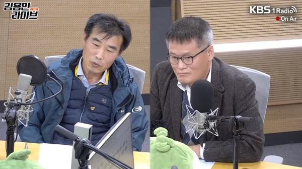 김용민 라이브에 출연한 세월호 가족