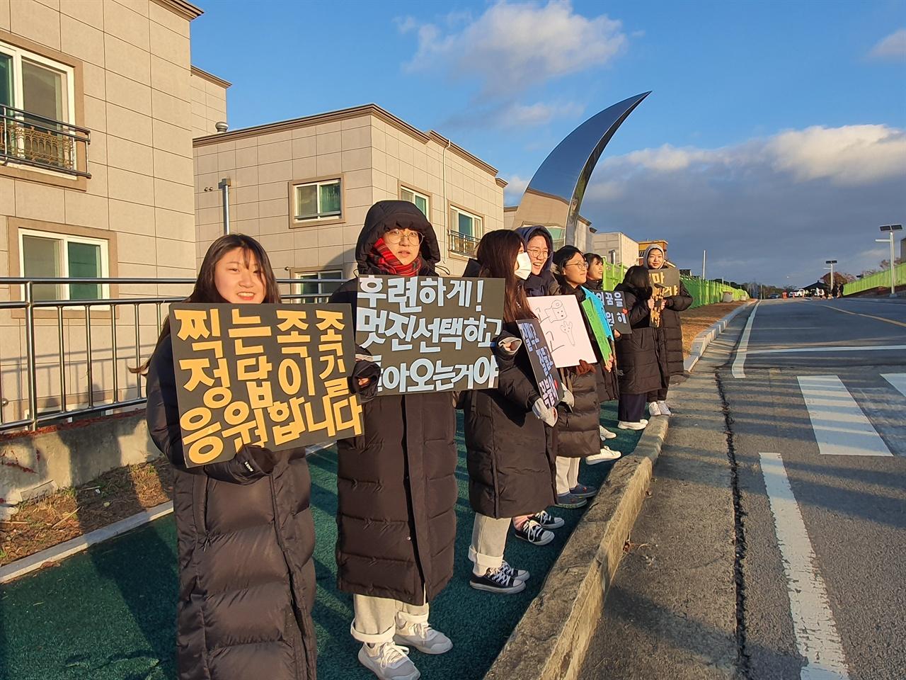 수능이 열리는 14일, 홍성은 3개 시험장(홍성고, 홍성여고, 홍주고) 32개 시험장에서, 모두 819명의 학생이 수능시험에 응시했다. 홍성여고 앞에서 후배들이 선배들을 응원하고 있다.
