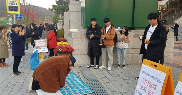 홍성고 정문앞에서 후배들이 선배들의 '수능 대박'을 기원하며 절을 하고 있다.