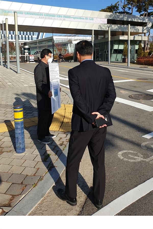 김하순 태안화력 계약부장이 오전 9시 출근 시간대에 1인 시위를 벌이고 있다.