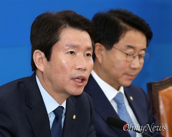 더불어민주당 이인영 원내대표가 14일 오전 국회에서 정책조정회의를 주재하고 있다.