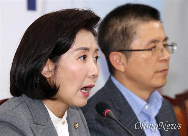 자유한국당 나경원 원내대표가 14일 오전 국회에서 열린 최고위원회의에서 모두발언을 하고 있다.