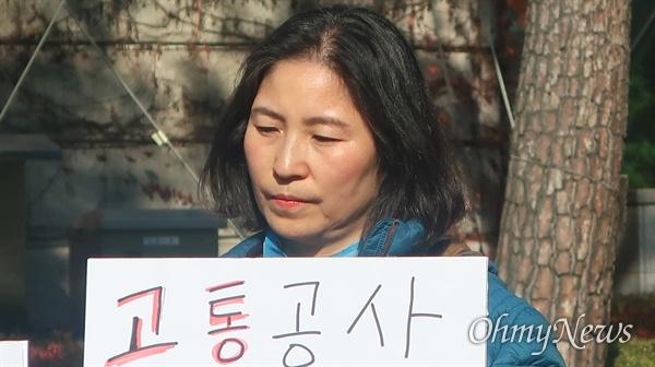 퇴거 위기에 놓인 서울지하철 6·7호선 전차상인과 시민단체 회원들이 지난 7일 박원순 시장과의 면담을 요구하며 서울시청 앞에서 기자회견을 진행했다. 화랑대역에서 빵집을 운영하는 이향실씨는 기자회견 내내 고개를 숙이고 있었다.