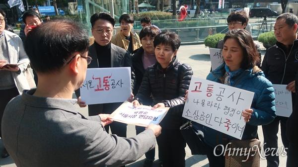 퇴거 위기에 놓인 서울지하철 6·7호선 전차상인과 시민단체 회원들이 지난 7일 박원순 시장과의 면담을 요구하며 서울시청 앞에서 기자회견을 진행했다.