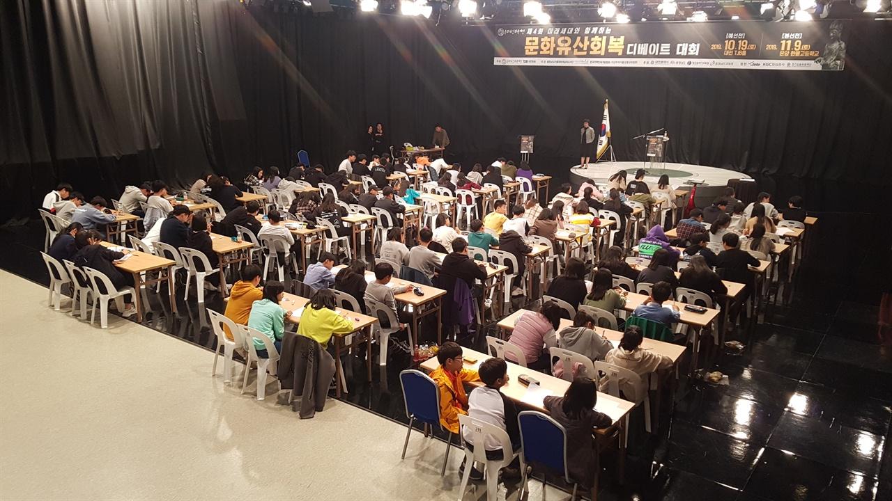 대전 TJB홀 예선전  대전 TJB홀 예선전 전경
