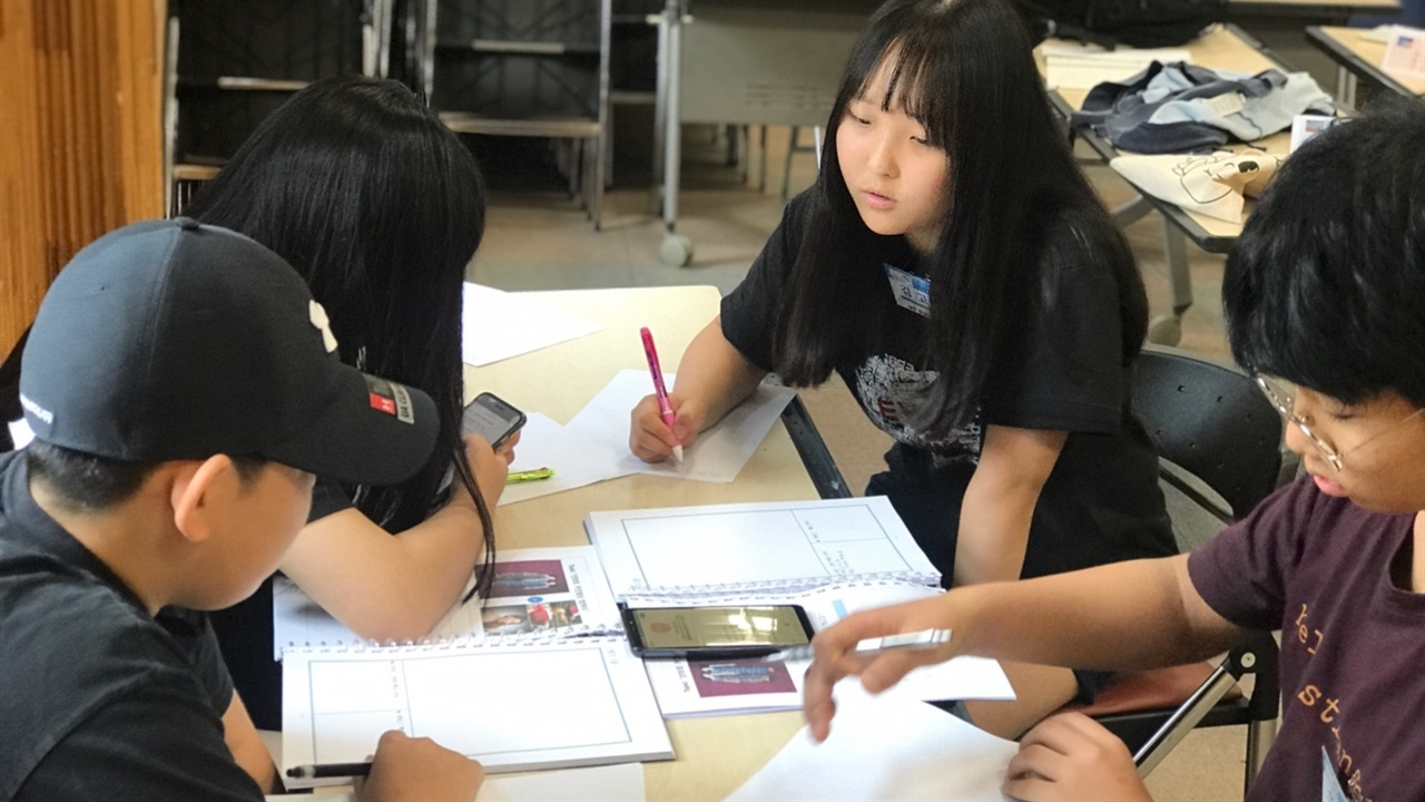 디베이트 프로그램 교실 당진청소년문화의집 디베이트 프로그램 교실