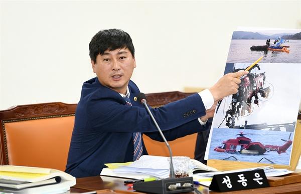 성동은 경남도의원.