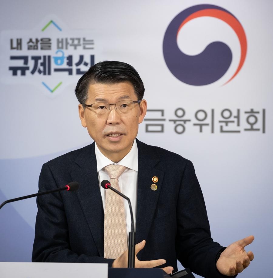 은성수 금융위원장이 14일 정부서울청사에서 고위험 금융상품 투자자 보호 강화를 위한 종합 개선방안을 발표하고 있다.