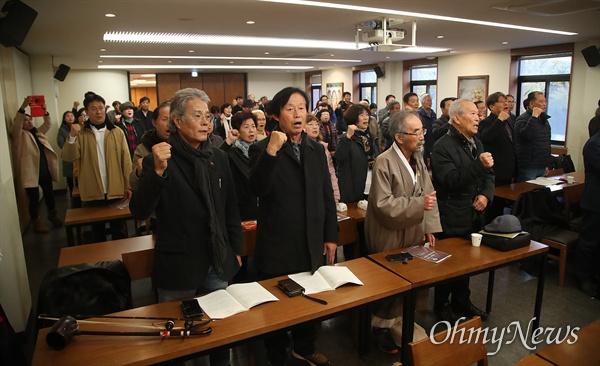 고 백남기 농민 투쟁을 함께 이끌었던 농민단체와 시민사회단체 회원들이 14일 오후 서울 중구 프란치스코교육회관에서 열린 '생명평화일꾼 백남기농민 기념사업회 창립식'에 참석해 고인의 정신을 기리며 노래 <농민가>를 부르고 있다.