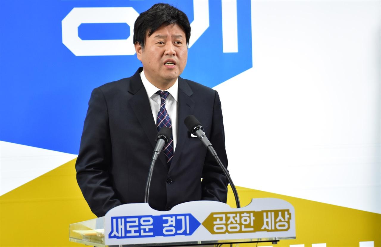 김용 경기도 대변인