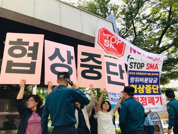 방위비분담 협상 중단하라 방위비분담 협상이 열리는 국방연구원 앞에서 평통사 회원들이 협상 중단을 요구하고 있다