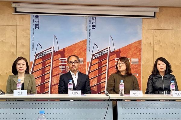 14일 오후 서울 동교동의 한 빌딩에서 열린 '모두를 위한 기독교영화제' 기자간담회