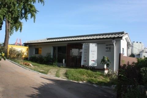성북구 장수마을  마을 공동 주민 카페