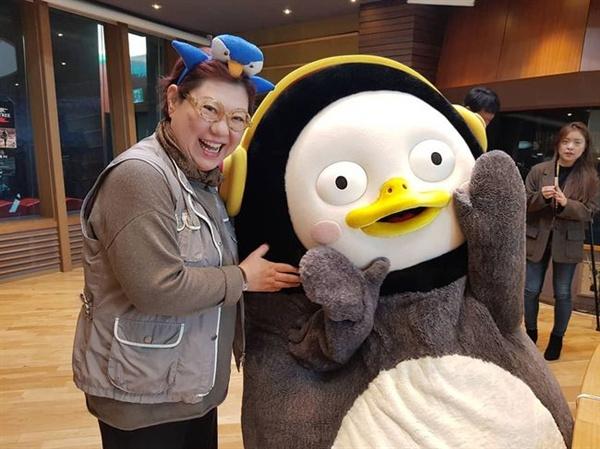 얼마전 MBC 표준FM < 양희은 서경석의 여성시대 >는 펭수를 초대손님으로 섭외해 방송을 진행한 바 있다.
