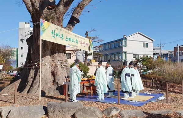 """함양 학사루 느티나무 당산제"""""""
