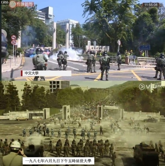 1987년 민주화 항쟁 당시 연세대학교와 최근 민주화 시위로 경찰과 충돌하는 홍콩 대학가를 비교하는 사진
