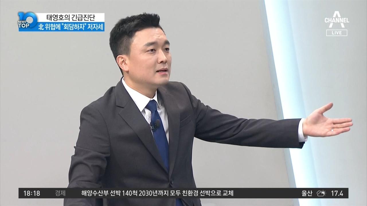김정은 위원장의 하얀 말에 또 관심 보인 김종석 씨 채널A <뉴스TOP10>(10/28)