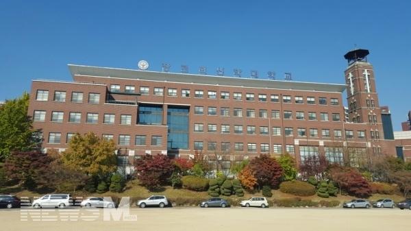 장로회신학대학교