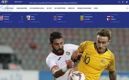 요르단과 2022 FIFA 카타르 월드컵 아시아지역 2차예선 4차전 경기에서 결승골을 넣은 호주의 아담 타가트(왼쪽)