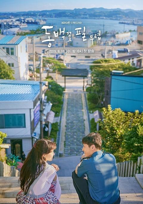 KBS <동백꽃 필 무렵>은 동백과 용식의 로맨스로 포장되지만, 드라마를 이끌어가는 실질적인 힘은 '모성'이다.