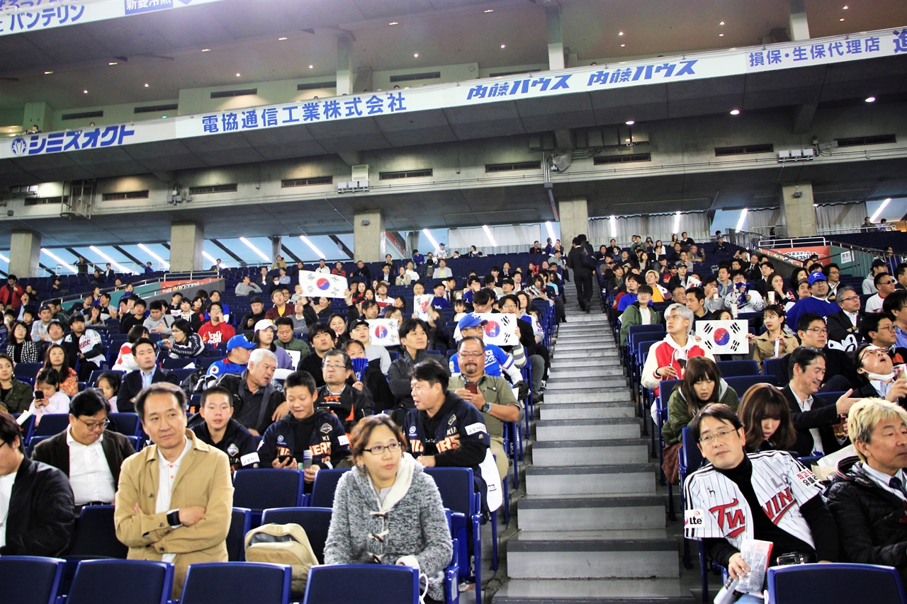 15일 프리미어 12 멕시코전이 열린 도쿄 돔에서 야구 팬들이 한국 선수들을 응원하고 있다.