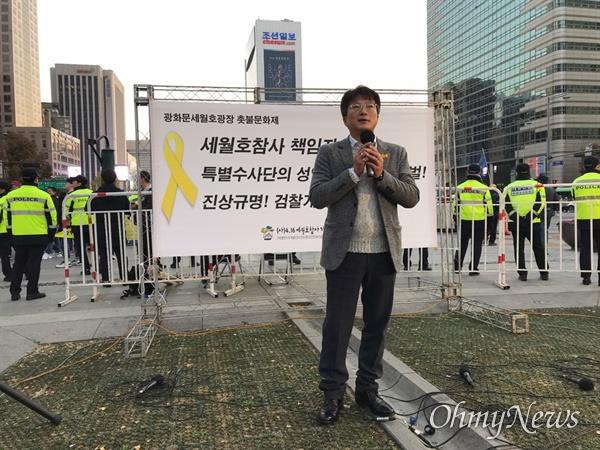 4.16가족협의회의 장훈 운영위원장