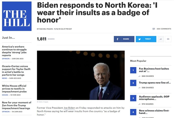 조 바이든 전 미국 부통령의 북한 비난 논평 반응을 보도하는 <더 힐> 갈무리.
