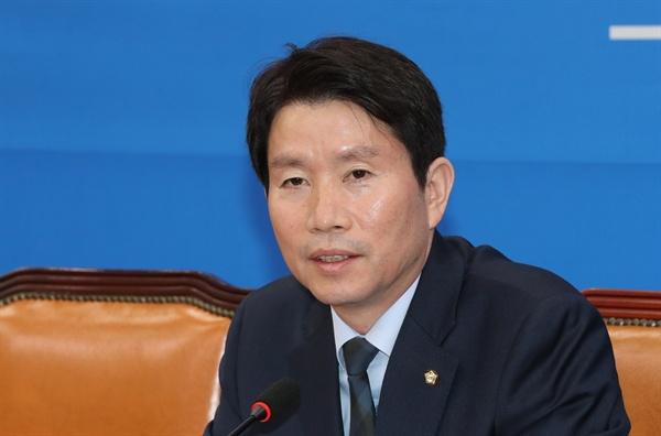 더불어민주당 이인영 원내대표가 17일 오후 국회에서 기자간담회를 하고 있다. 2019.11.17