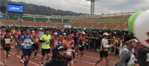 제19회 창원통일마라톤대회.