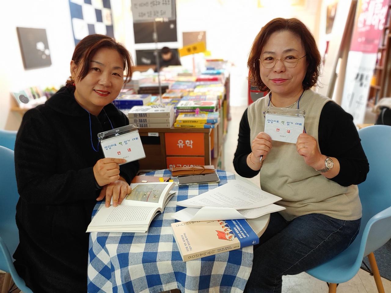 자원봉사를 해준 김유림, 이은미 선생님. 박효영 선생님도 자원봉사 해주었는데 사진에 없다.