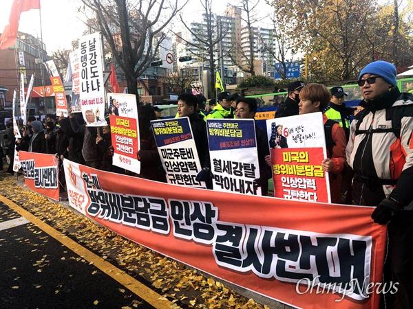 18일 아침 서울 한국국방연구원 앞에서 벌어지고 있는 '방위비 분담금 인상 결사반대 집회'.
