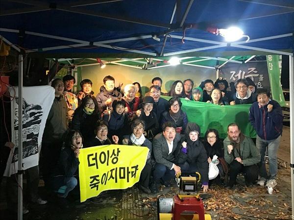 광화문 단식 농성장에서의 문화제 11월 13일 광화문 단식농성장을 찾은 예술인들이 문화제를 벌이고 나서 기념사진을 찍었다.