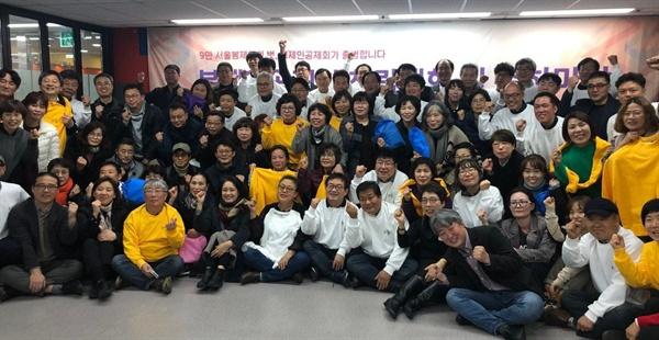 11월 17일, 청계천 청년재단에서 봉제인공제회를 출범시켰다.