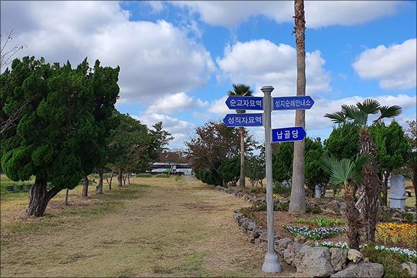황사평 순교자 묘역  강평국 지사의 무덤은 이 넓은 묘지에 있을 것으로 추정되지만 아직 찾지 못하고 있으며 다만 순교자 묘역 한쪽에 추도비만 세워져 있다. 푸른 하늘이 인상 깊다.