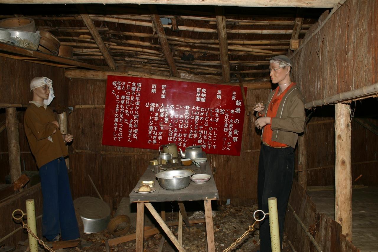 함바 내부, 광산 노동자들의 밥상.