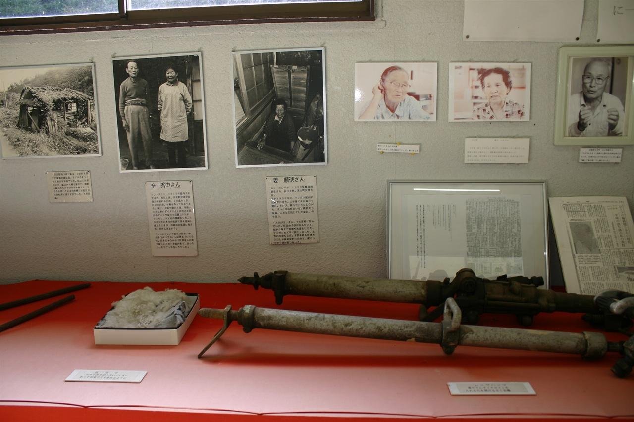 단바망간기념관 자료실 게시 및 전시물들 1.